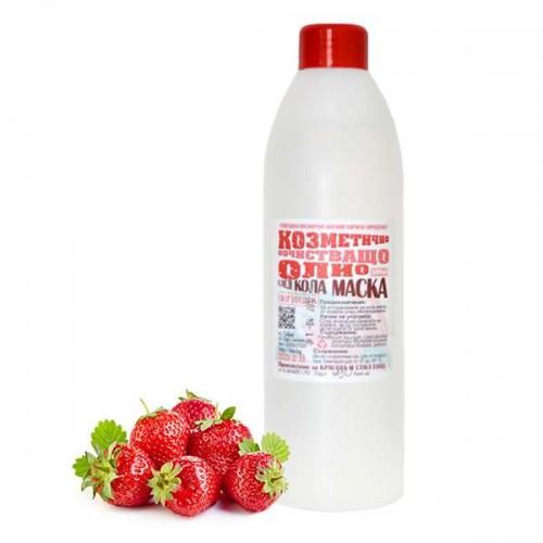 Олио за почистване след кола маска с плодов екстракт - 500мл