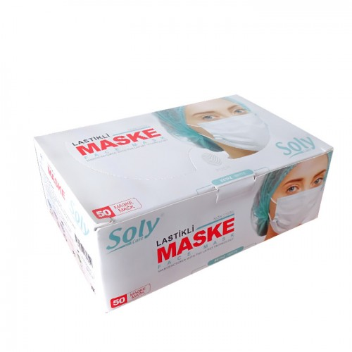 Трислойна маска за лице от нетъкан текстил – 50 броя