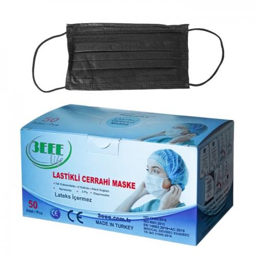 Трислойни маски за еднократна употреба 3EEE, 50 броя