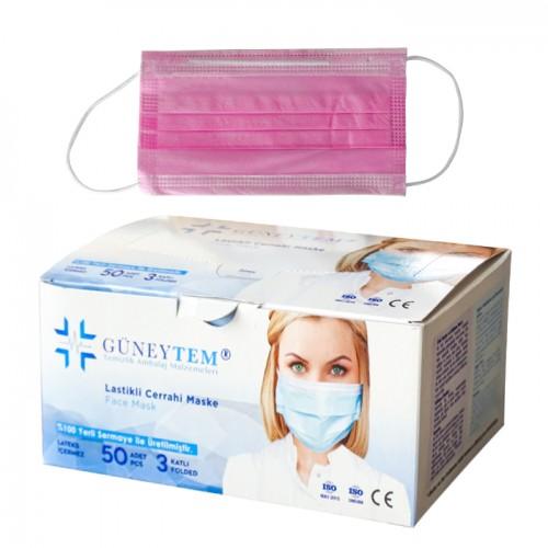 Трислойни маски за еднократна употреба Güneytem, 50 броя