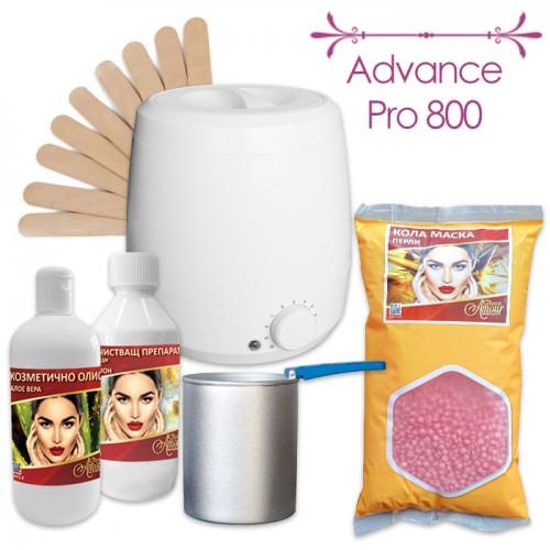 Професионален пакет за кола маска процедури с перли Advance Pro 800