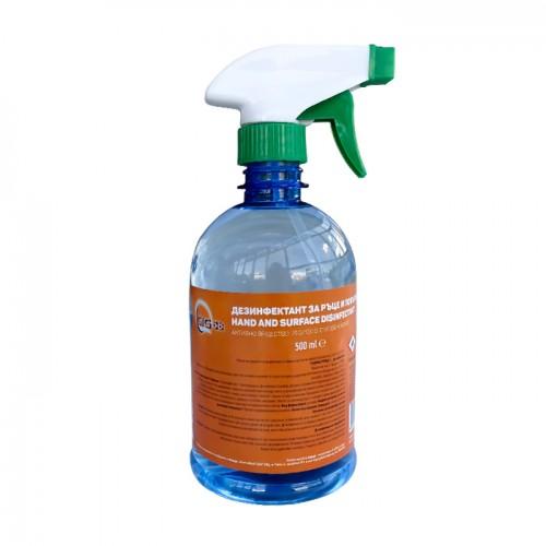 Препарат за дезинфекция на ръце и повърхности 0.500 мл.