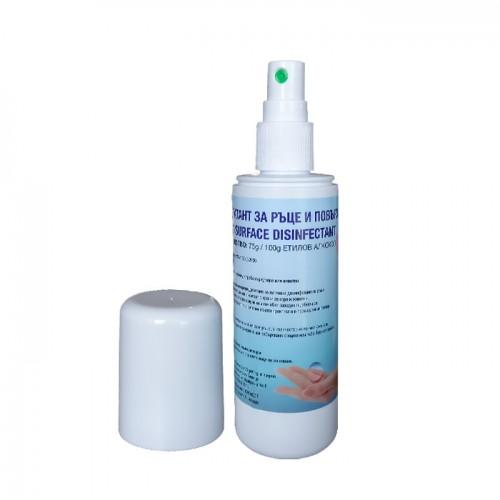 Спрей за дезинфекция на ръце и повърхности 100 ml