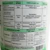 Гранули за дезинфекция на повърхности и дезинфекция на вода Санифорт