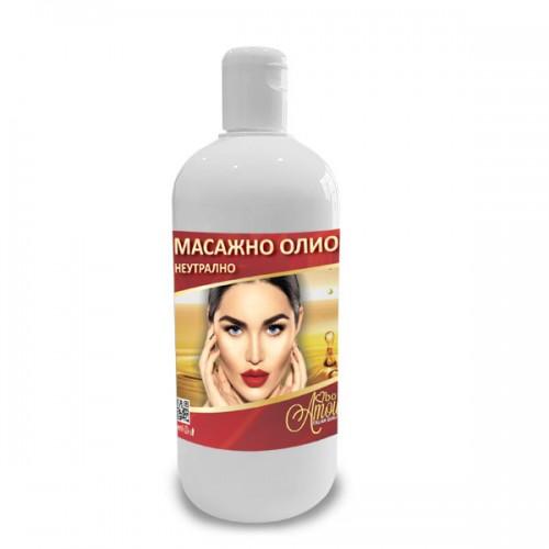 Bon Amour Олио за масаж 500мл. - различни аромати