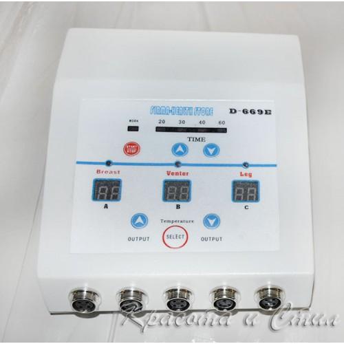 Термоодеяло с инфрачервено затопляне - 2 зони на нагряване 669B